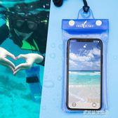 蘋果8手機防水袋游泳潛水防水手機殼vivo華為oppo手機套通用觸屏    伊芙莎     多莉絲旗艦店