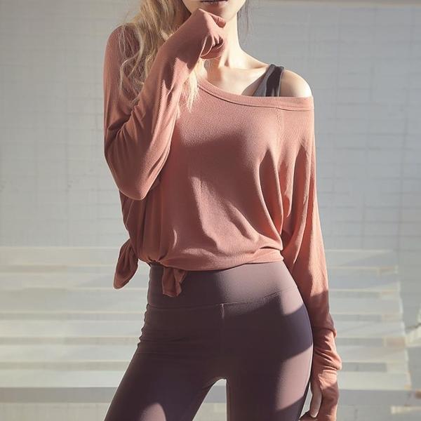 健身服女長袖跑步速干透氣t恤寬松瑜伽運動罩衫【步行者戶外生活館】
