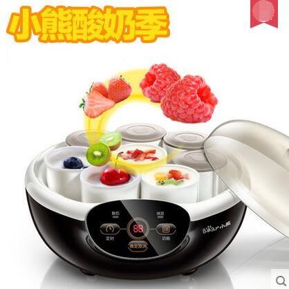 【電壓220V 附轉換器】全自動自製酸奶機家用 陶瓷8分杯內膽納豆機