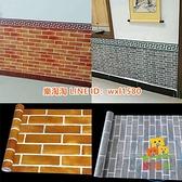 牆紙 自黏背景牆網紅宿舍教室牆圍裝飾紅磚塊壁紙PVC護牆【樂淘淘】