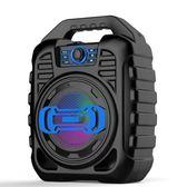音箱戶外小型手提無線藍牙便攜式超重低音炮移動播放器 JD4838【3C環球數位館】-TW