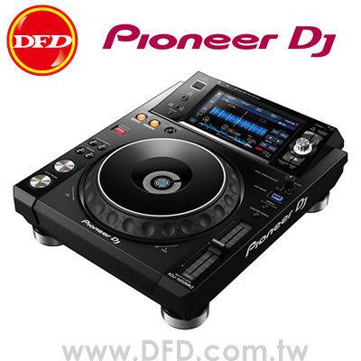 搭配購 ✂先鋒 Pioneer DJ XDJ-1000MK2 USB多媒體播放器 送 NUFORCE HP800 耳機 公司貨