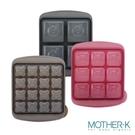 韓國 MOTHER-K 副食品製冰盒/儲存盒/分裝盒(S.M.L)