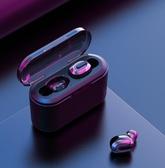 單耳藍芽耳機 潮工坊 T1藍芽耳機無線隱形迷你超小型運動單耳雙耳耳塞頭戴  維多