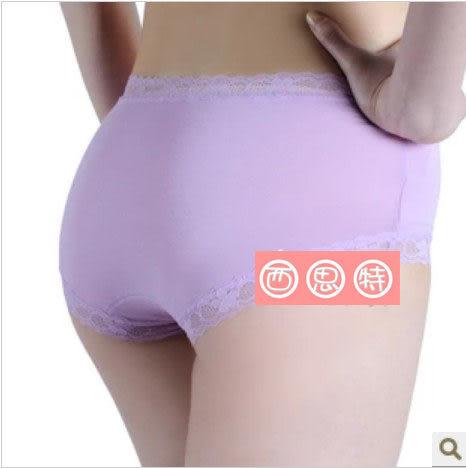 ►莫代爾中腰女士無痕內褲蕾絲性感內褲 比純棉好【B7105】