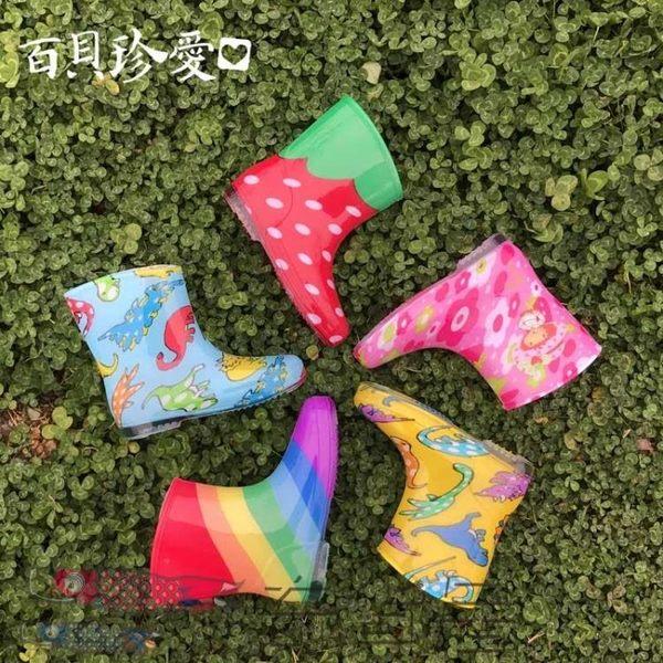 兒童雨鞋雨靴 男女童寶寶水晶時尚雨鞋 防滑保暖膠鞋學生水靴【奇貨居】