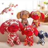 毛絨玩具 - 布藝花布狗公仔吉祥物狗兒童禮物精品游戲抓機布娃娃毛絨玩具小狗【韓衣舍】