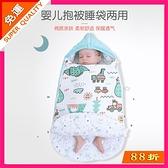 新生嬰兒抱被秋冬加厚款防驚跳襁褓初生寶寶用品春秋四季通用包被