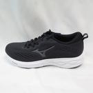 Mizuno WAVE REVOLT 2 男款 慢跑鞋 J1GC218113 黑 大尺碼【iSport愛運動】