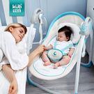 嬰兒寶寶電動搖椅搖籃床躺椅MJBL 購物節必選