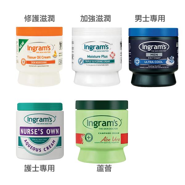 南非 Ingram s 護膚霜 500ml 修護/加強/男士/護士/蘆薈 多款可選 護手霜 護足霜 保溼霜【YES 美妝】