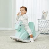 兒童塑料搖馬玩具寶寶小木馬車嬰兒搖搖馬大小號加厚嬰兒周歲禮物 PA15075『紅袖伊人』