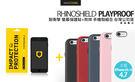 犀牛盾 PLAYPROOF 軍規 防摔 手機殼+耐衝擊 螢幕保護貼組合 iPhone 6S / 6 (4.7) 台灣公司貨