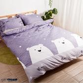 【LUST】北極熊 新生活eazy系列-雙人加大6X6.2-/床包/枕套組、台灣製