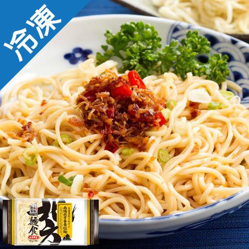 讚岐中華蛋黃拉麵180G*3/包【愛買冷凍】