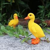 仿真小鴨子擺件 創意樹脂動物擺件 假山魚池裝飾造