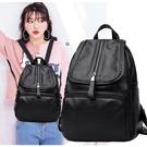 後背包 雙肩包女士新款韓版背包包pu百搭軟皮休閒時尚旅行大容量書包‧復古‧衣閣