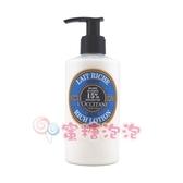 【促銷品】◎蜜糖泡泡◎L'OCCITANE 歐舒丹 乳油木保濕身體乳 250ml(新包裝)-2021/04