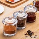 廚房調料盒調味罐套裝家用調味盒瓶鹽罐調料瓶調料罐收納盒佐料盒CY『新佰數位屋』