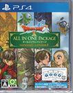 現貨中PS4遊戲 version1-4 ...