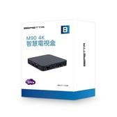 Beretta M90 4K智慧電視盒