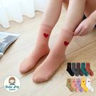 【正韓直送】韓國襪子 金蔥愛心純色中筒襪 可愛襪子 愛心襪 長襪 哈囉喬伊 A225