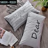 簡約純棉枕套一對斜紋雙面情侶枕頭套100%全棉成人枕套48*74 草莓妞妞