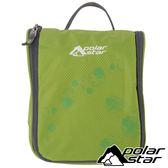 【PolarStar】旅行盥洗收納包『綠』露營.旅遊.戶外.登山.收納袋.盥洗包.化妝包.摺收袋. P15815-401