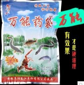 [協貿國際]  秋春季垂釣魚餌料誘食劑 4個價