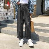 高腰直筒寬鬆寬管垂感牛仔褲子女秋冬新款老爹學生灰色加絨厚   koko時裝店