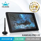 【意念數位館】HUION KAMVAS PRO22 (2019) 繪圖螢幕