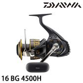 漁拓釣具 DAIWA 16 BG 4500H [紡車捲線器]