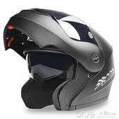 安全帽 AD電動摩托車揭面頭盔灰男女士全盔四季通用冬季全覆式輕便安全帽  深藏blue YYJ
