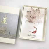 書籤 博物院金屬荷花葉書簽精致鏤空文藝中國古風復古典 夏季上新