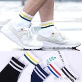 運動襪男夏季籃球純專業跑步低筒羽毛球船襪棉學生青少年棉襪中筒 晴天時尚館