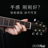吉他 單板民謠木吉他初學者入門學生女男41寸拉維斯igo coco衣巷