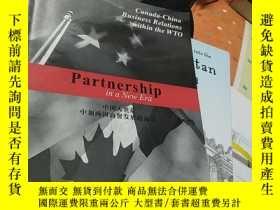 二手書博民逛書店Partnership罕見in a New EraY267886