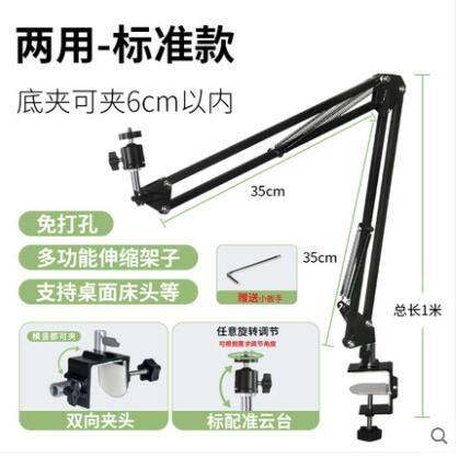 多功能伸縮投影儀支架通用
