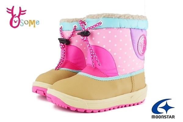 Moonstar 月星 女童防水雪靴 中童 日本機能童靴 I9609#粉紅◆OSOME奧森鞋業