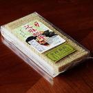 白芝麻切片230克 全祥茶莊 ND22