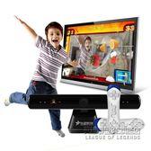 雙人家用電視健身運動娛樂體感游戲機 IGO