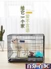 寵物圍欄 泰迪狗狗籠貓籠子中大小型犬寵物圍欄柵欄室內家用帶廁所狗狗用品 WJ百分百