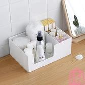 化妝品收納盒桌面整理盒塑料口紅置物架桌面收納【匯美優品】