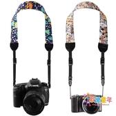 相機帶 單反相機肩帶掛脖背帶通用掛繩 可愛卡通相機斜背背帶 微單相機帶 19色