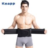 男士專享收腹帶緊身束腰塑身衣束腹運動健身保暖訓練護腰帶 叮噹百貨