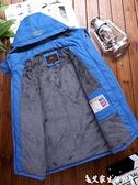 衝鋒衣 沖鋒衣女防風保暖防水加厚三合一可拆卸外套男戶外登山服 艾家