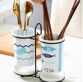 筷子筒-筷子置物架多功能筷子簍筷子籠家用陶瓷筷子筒 東川崎町