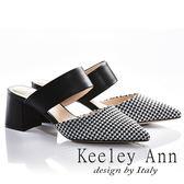 ★2018春夏★Keeley Ann魅力大方~千鳥格紋尖頭中跟穆勒鞋(黑色) -Ann系列