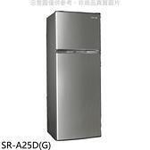 【南紡購物中心】聲寶【SR-A25D(G)】250公升雙門星辰灰冰箱