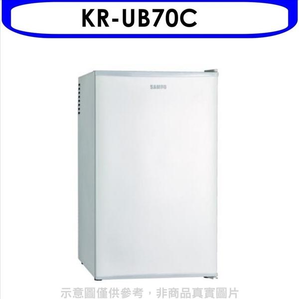 聲寶【KR-UB70C】70公升電子冷藏箱冰箱
